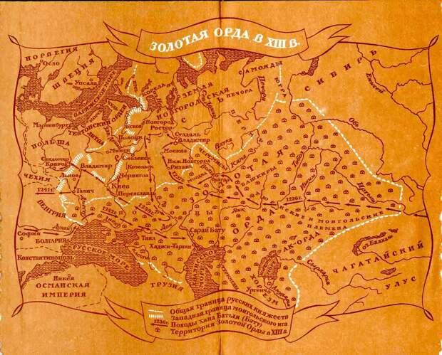 карта границ Золотой Орды в 13 веке