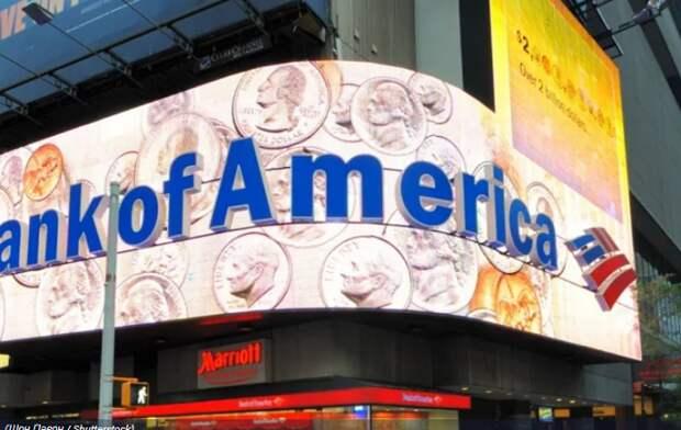 Bank of America присоединяется к сети Paxos