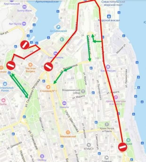 Внимание! 7 и 9 мая в центре города ограничат движение и стоянку транспорта