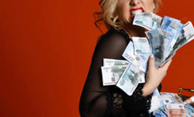 А вот и в деньгах: сколько средств нужно россиянам для счастья