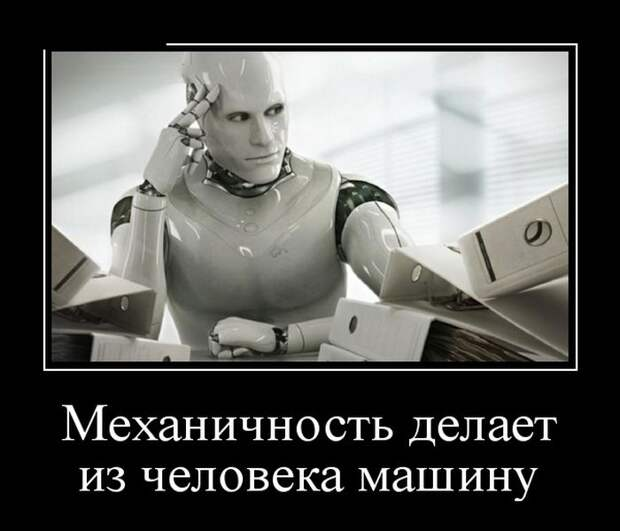 1480840793_21