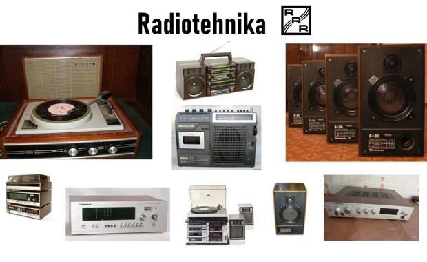 Radiotehnika. История флагмана радиопромышленности СССР