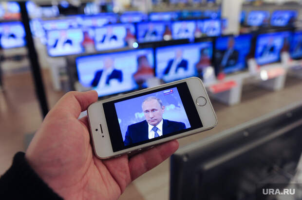 Прямая линия с Путиным. Москва, послание президента, трансляция путина, прямая линия
