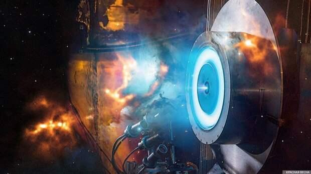 Росатом испытает прототипы плазменных двигателей для космоса