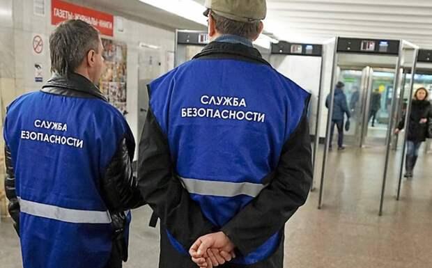 Синдром вахтера или феодализм в метро? Как петербургский метрополитен нарушает права граждан