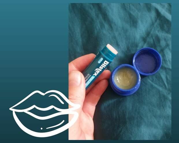 ТОП-3 бальзама для ухода за губами
