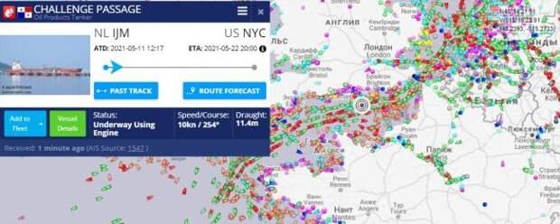 Трубопроводы стоят: Европа иРоссия отправили десятки танкеров навосток США