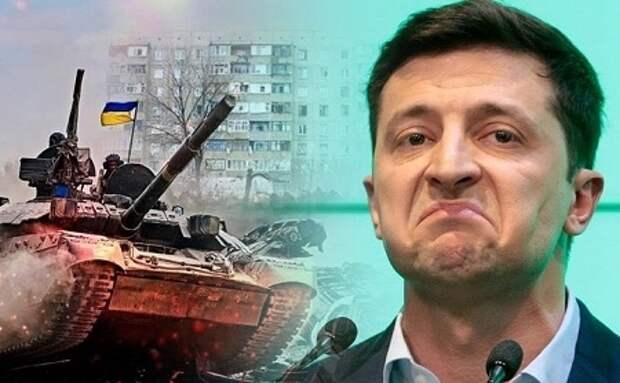 The Washington Post: в случае развязывания войны Зеленским, Запад не встанет на сторону Украины