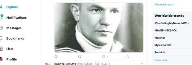 """Спортсмен, шахматист, эрудит и… сын врага народа: Подводник Лебедев мечтал перебить """"столько фашистов, сколько сможет"""""""