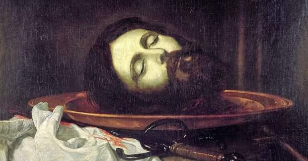 Хосе де Рибера: художник-маньяк, оправданный спустя 400лет