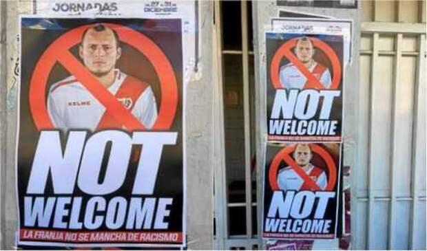 Испанские фанаты реагируют на нациста Зозулю
