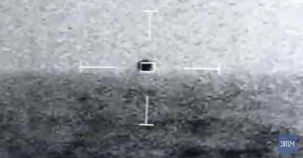 """Опубликовано видео ВМС США с """"ныряющим НЛО"""""""