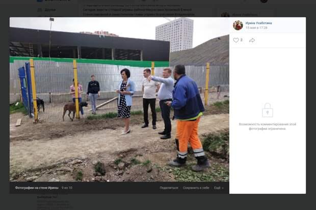 Власти Некрасовки обсудили с жителями обустройство новой собачьей площадки