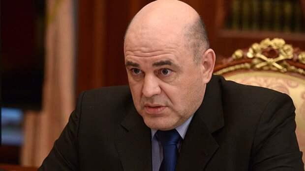 Председатель Правительства РФ утвердил нового главу Росмолодежи