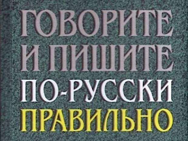 Чиновников Новосибирска отправили «в гугл» из-за грубых ошибок на баннерах на «святую тему» победы в ВОВ