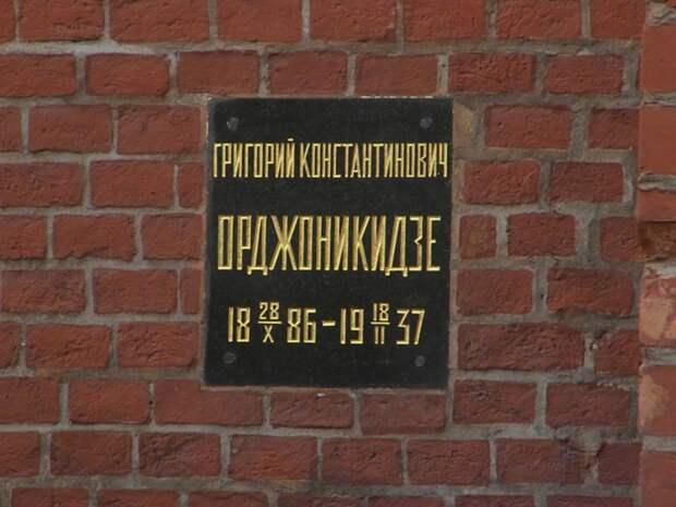 Kremlin_Wall_Necropolis_21.JPG