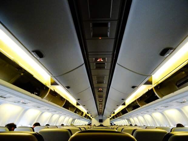 Турист назвал самые лучшие места в самолёте