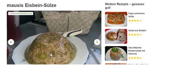 Как иностранцы «не едят» холодец: развенчиваем миф о том, что это блюдо придумали «нищие русские»
