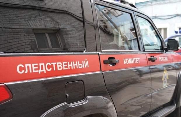 В СК России запросили информацию об ущербе от водной блокады Крыма