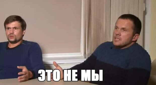 Россия дискредитирует НАТО пьяными британскими солдатами