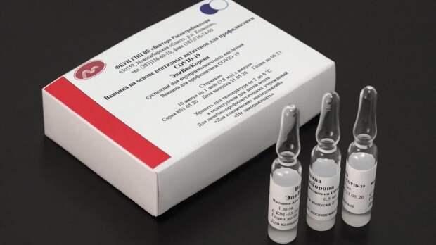 Вакцинация «ЭпиВакКороной» стала доступна в поликлиниках Москвы