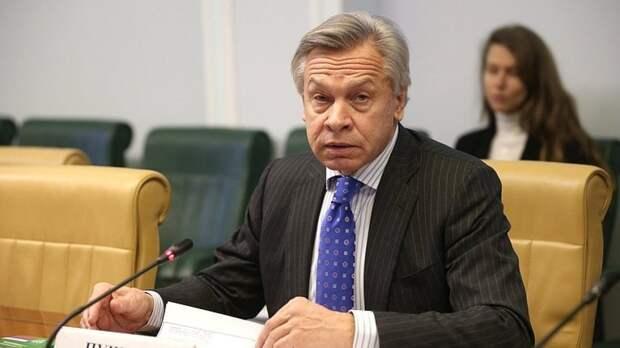 Сенатор Пушков рассказал, почему Байден отказался от пресс-конференции с Путиным