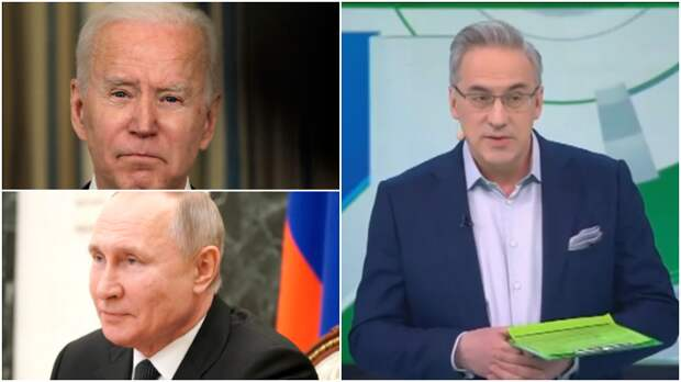 "Норкин пошутил на тему звонков Байдена Путину / Коллаж: ФБА ""Экономика сегодня"""