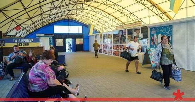 Пенсионные туристы: как живут старики из Донецка в Крыму