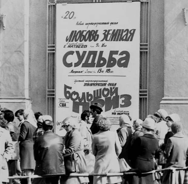 Самые кассовые фильмы СССР