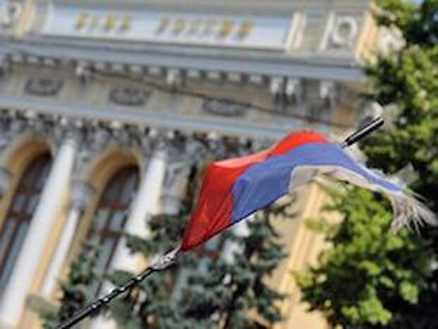 Новость на Newsland: РФ и Китай полностью откажутся от доллара во взаимных расчетах