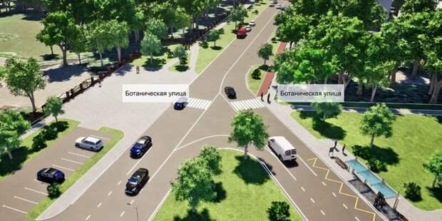 Участок Ботанической улицы реконструируют