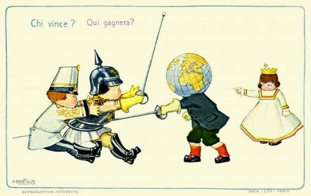 Кто победит? - Aurelio Bertiglia 1914