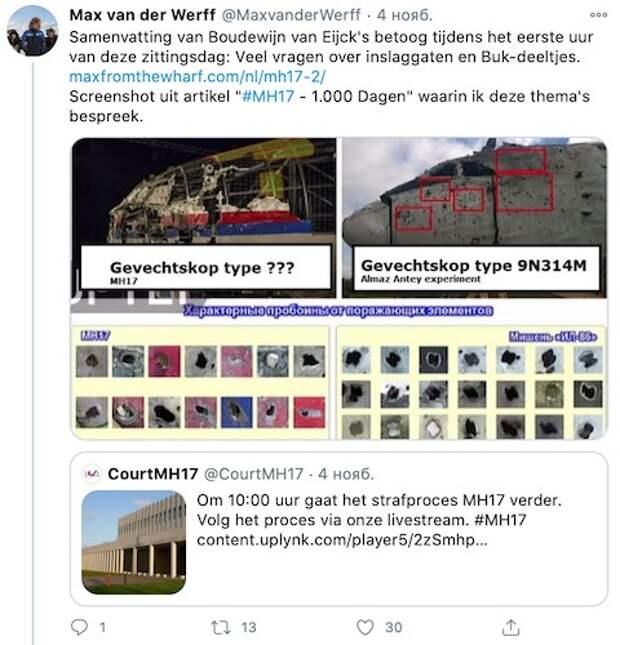 Голландский журналист Макс ван дер Верфф представил новые данные по делу МН17