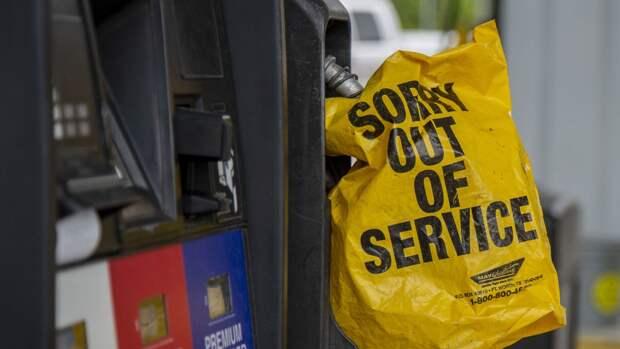 Паникующие американцы прославились на весь мир бензином в пакетах