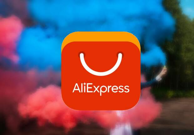 Немного интересного об AliExpress