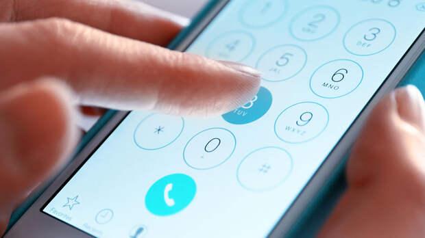 Старые телефонные номера оказались опасны