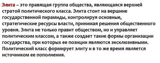 """Простите, Михаил Хазин, а какие """"Ылиты"""" будет раскулачивать Путин?"""
