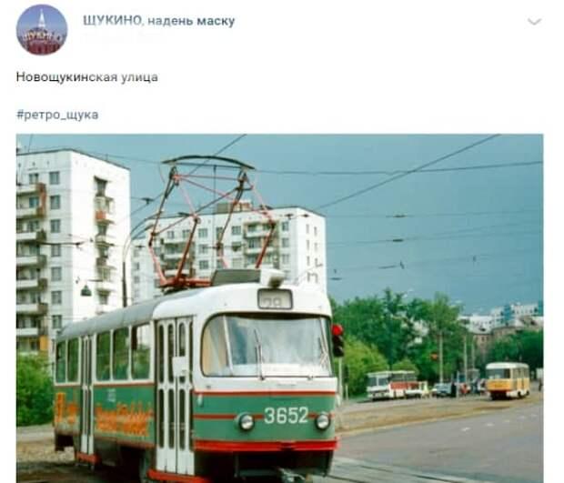 Фото дня: разноцветный ретро-трамвай