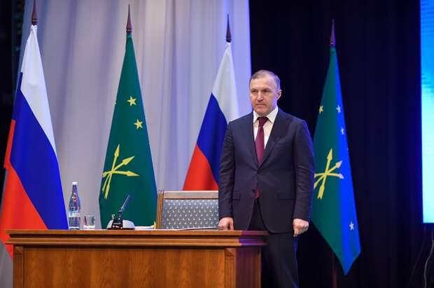 Глава Адыгеи выступил с отчетом о результатах работы по развитию региона за 2020 год