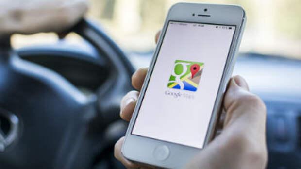 Россиянам разрешили редактировать Google Maps