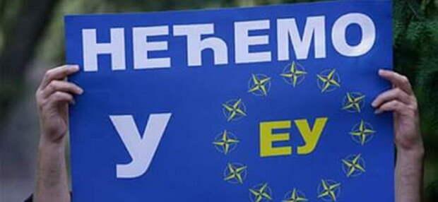 Жалоба грантоедов: Сербия все меньше поддерживает политику ЕС