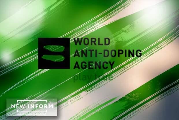 Руки прочь от России: на WADA нашли управу