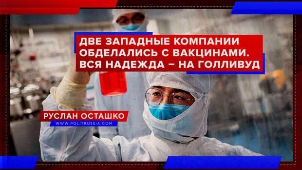 У креаклов печёт из-за успехов властей Севастополя