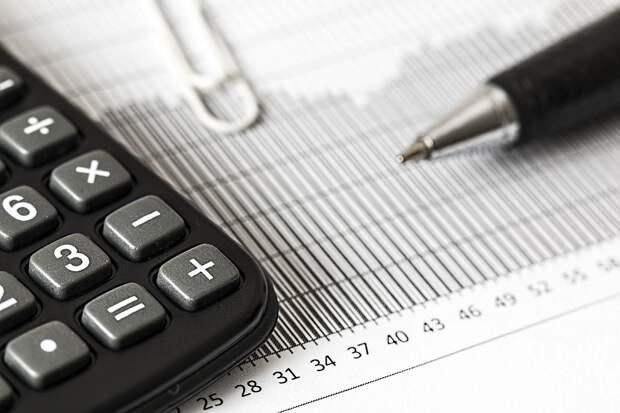 Эксперты предложили повысить налоги на высокие доходы граждан