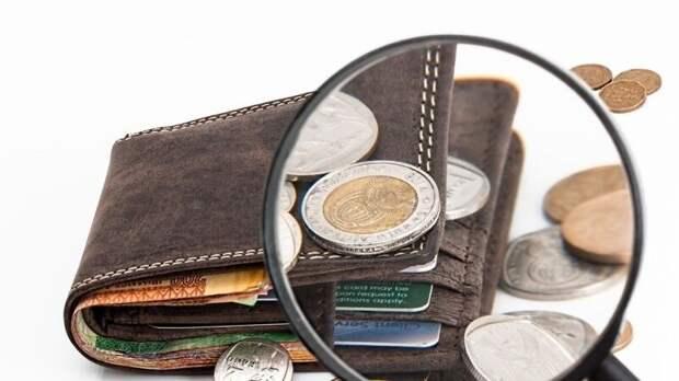 Россиянам объяснили, как их деньги могут исчезнуть даже из надежного банка
