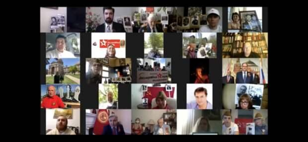 Онлайн-концерт коДню Победы провели вСША