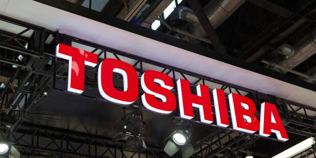 Новая атака DarkSide: хакеры похитили секреты японской компании Toshiba
