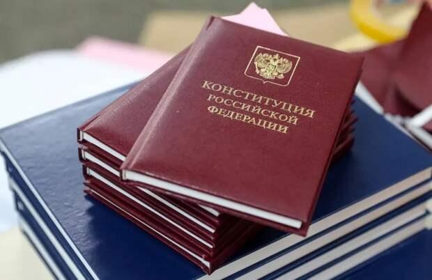 Индексации пенсий в Конституции - быть, заявил Путин