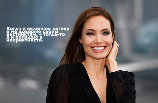 В чем сила, сестра? Мотивация на успех от Джоли, Белуччи и Гаги - фотография 1