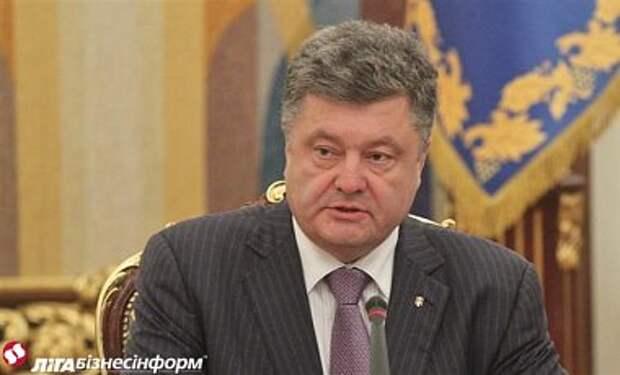 Порошенко обсудил с лидерами ЕС итоги переговоров в Минске